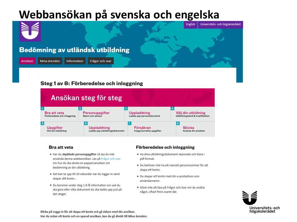 Sv Webbansökan på svenska och engelska