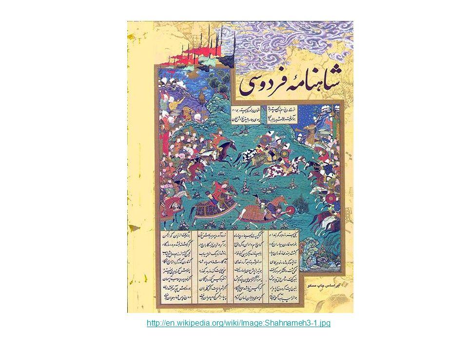 http://en.wikipedia.org/wiki/Image:Shahnameh3-1.jpg