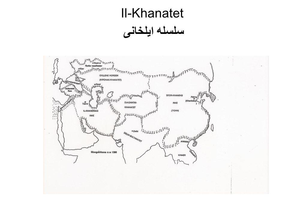 Il-Khanatet سلسله ایلخانی