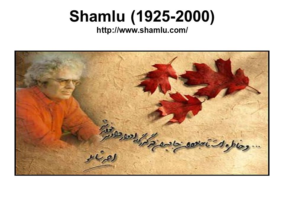 Shamlu (1925-2000) http://www.shamlu.com/ http://www.shamlu.com/