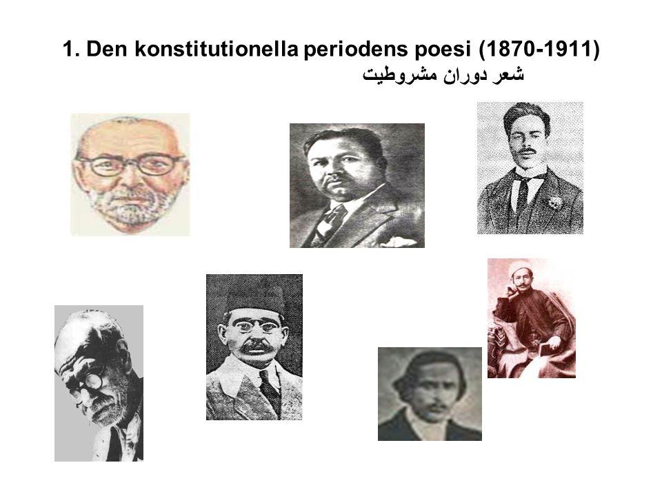1. Den konstitutionella periodens poesi (1870-1911) شعر دوران مشروطیت