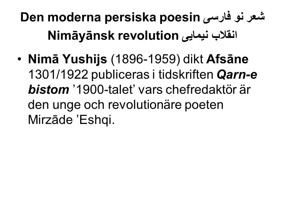 Sohrāb Sepehri: Poet och konstnär De viktigaste elementen i Sohrāb Sepehris diktning: närmar sig den klassiska Hendi-skolan vad det gäller bildspråket.
