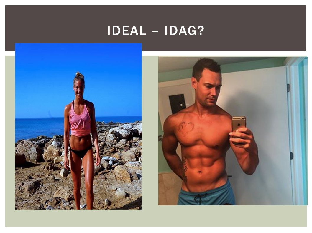 IDEAL – IDAG?
