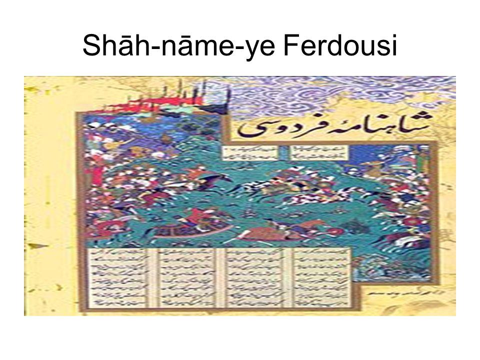 Shāh-nāme-ye Ferdousi