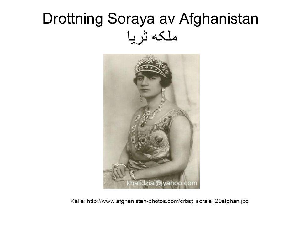 Drottning Soraya av Afghanistan ملکه ثریا Källa: http://www.afghanistan-photos.com/crbst_soraia_20afghan.jpg