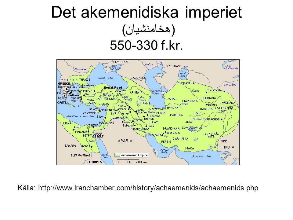 Perserna levde parallellt med och styrdes av mederna i form av en vasallstat Kurosh ((کورش intog Ekbatana (559 f.kr.) Akemeniderna upptog den elamitiska härskartraditionen och byggde på den redan befintliga förvaltningen (med elamitiska anor) Ny huvudstad Susa, samt en ceremoniell huvudstad, Persepolis ((پرسپولیس Zarathustra: Mithra, Ahura Mazda, Anahita