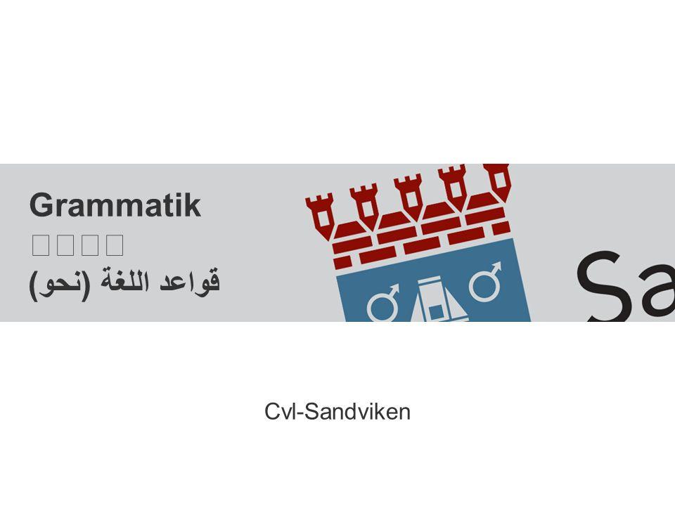 Grammatik  قواعد اللغة (نحو) Cvl-Sandviken