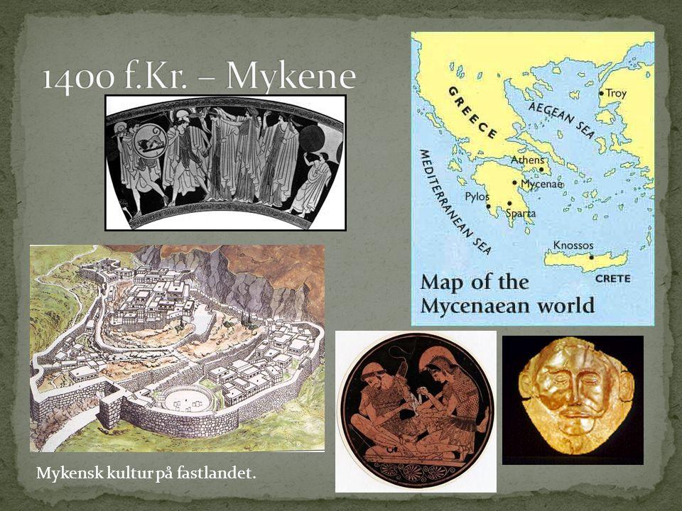 Feniciska skepp var berömda.De var det främsta skälet till feniciernas framgång som handelsmän.
