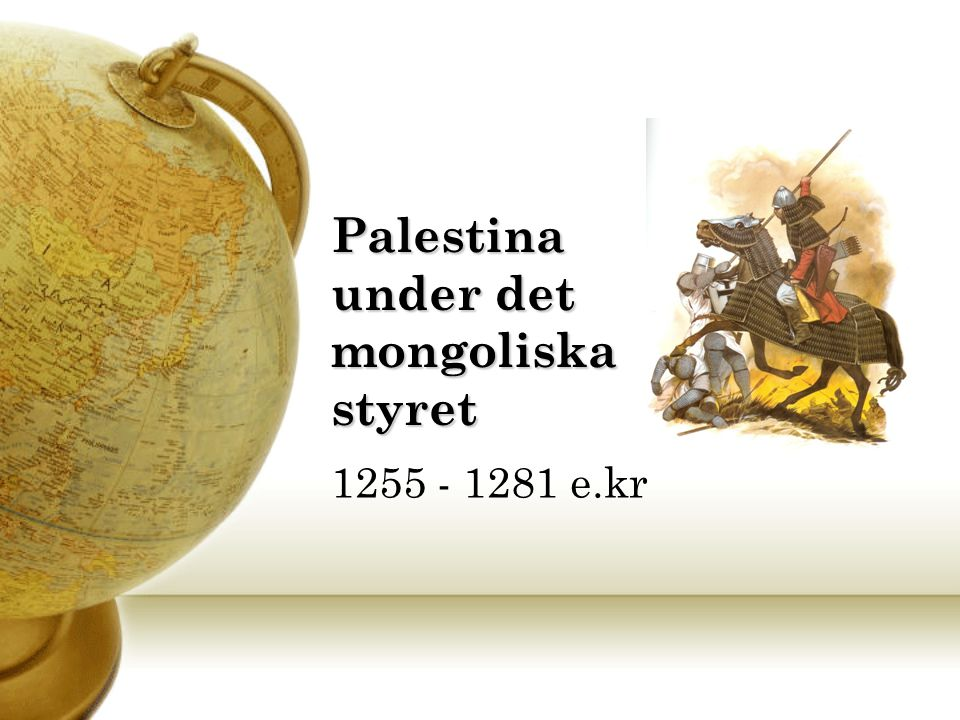 Palestina under det mongoliska styret 1255 - 1281 e.kr