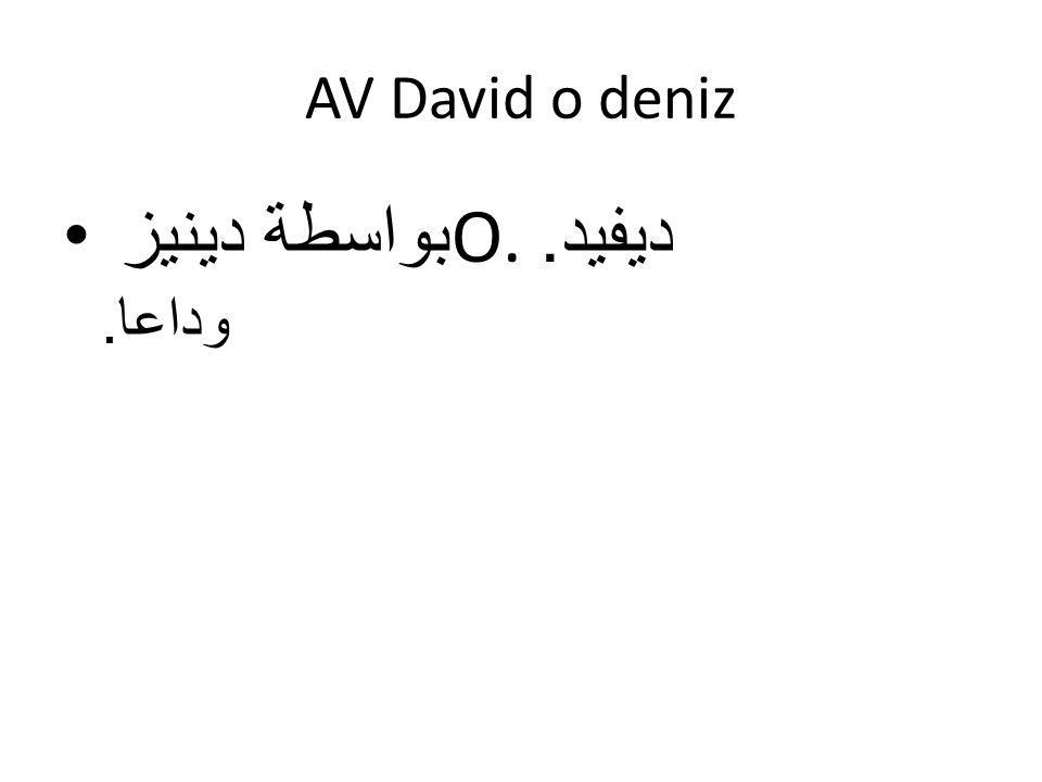 AV David o deniz •بواسطة دينيز O. ديفيد. وداعا.