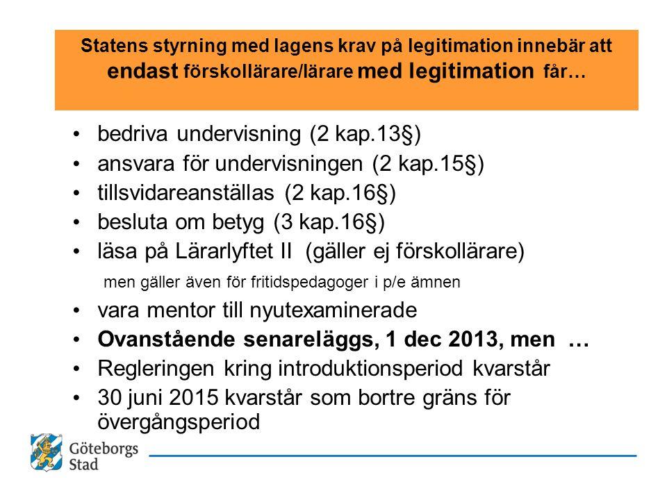 Den som redan hade en t.v.anställning 1 juli 2011 • För de lärare som ingått avtal om anställning före den 1 juli 2011 gäller vissa övergångsregler.