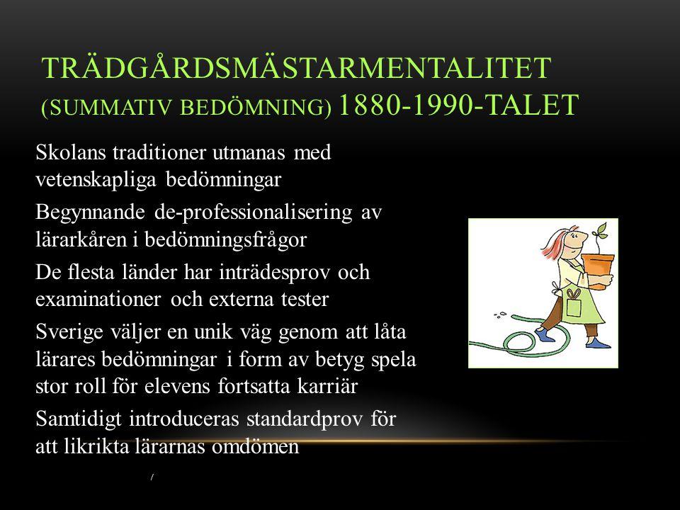 KUNSKAP FAKTA, FÖRSTÅELSE, FÄRDIGHET, FÖRTROGENHET (SOU 1992:94)