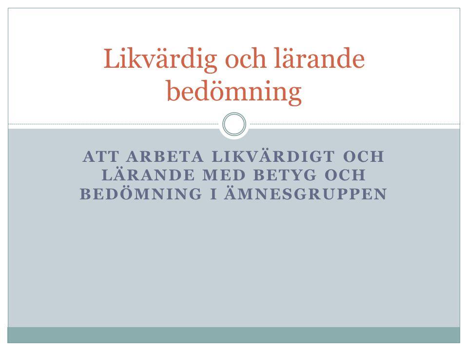 Svensk forskning  Betygen har i snitt höjts varje år sedan det nya systemet togs i bruk  Motsvarande höjning i resultaten från Högskoleprovet kan inte konstateras