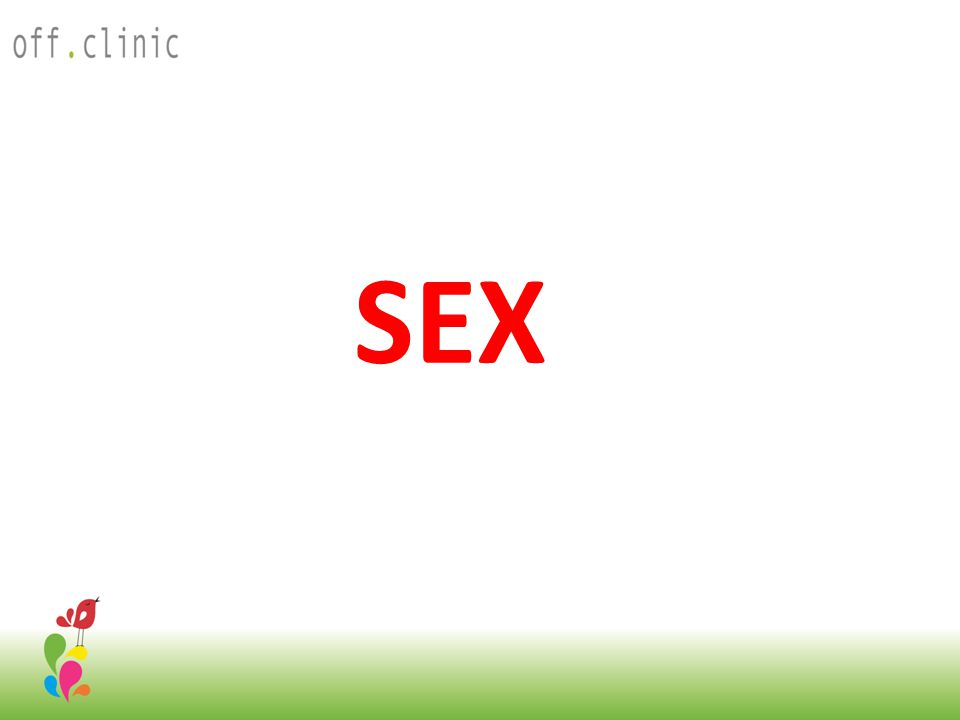 Tänk på att… Man ska inte använda sin egen barndoms sexuella erfarenheter som mall för vad som är normal sexualitet idag.