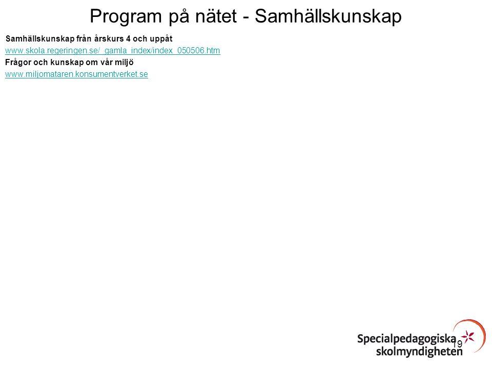 Program på nätet - Samhällskunskap Samhällskunskap från årskurs 4 och uppåt www.skola.regeringen.se/_gamla_index/index_050506.htm Frågor och kunskap o