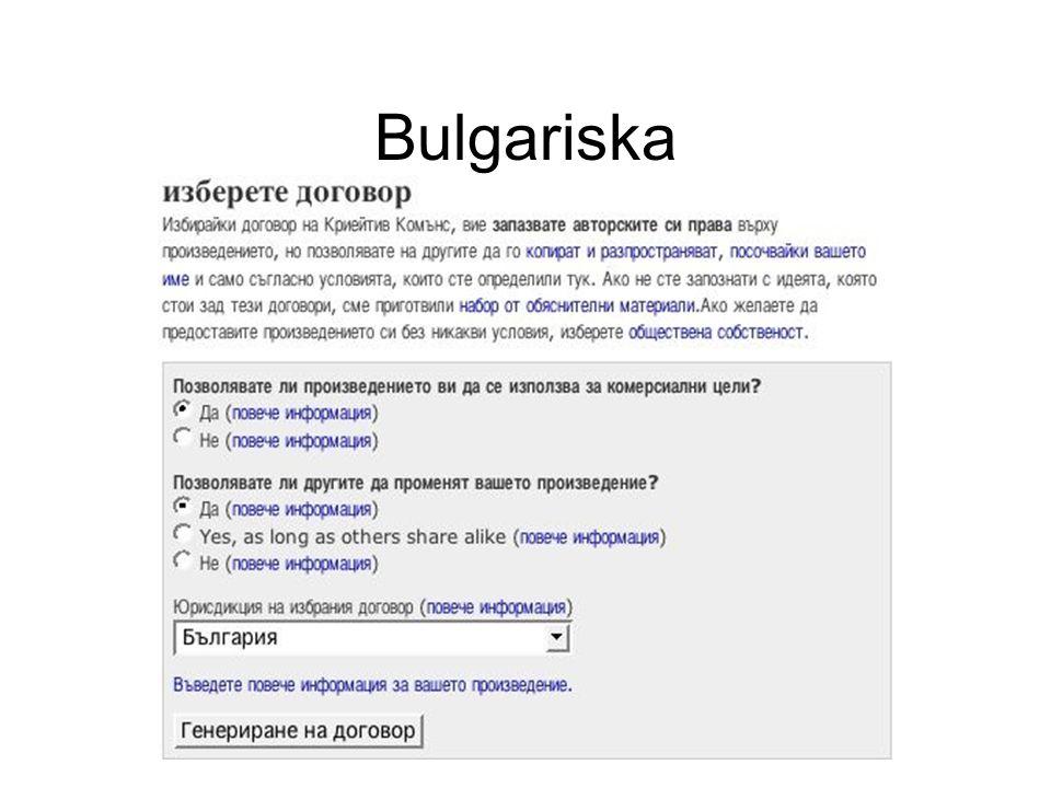 Bulgariska