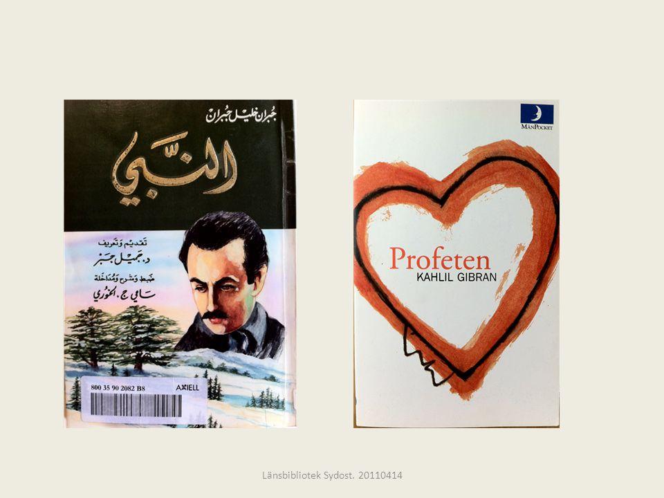 Länsbibliotek Sydost. 20110414 Norge: Biografier bland litteraturvetenskapen.