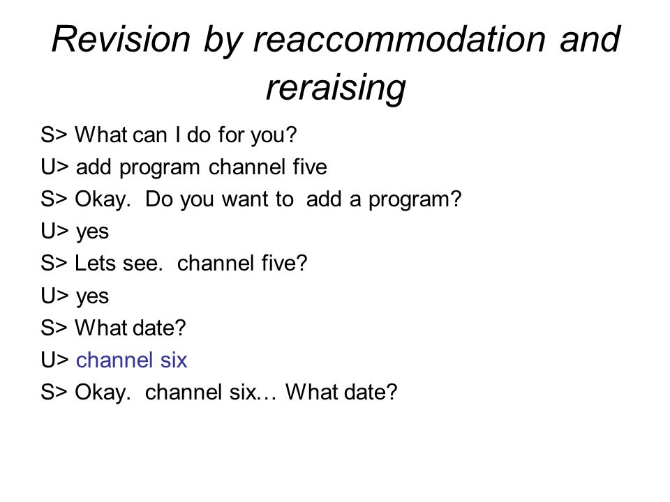 Issue reaccommodation SHARED.COM  ISSUES •If –LM=answer(A) –no Q in ISSUES s.t. about(A,Q) –P in SHARED.COM s.t. there is a Q s.t. about(A,Q) and abo