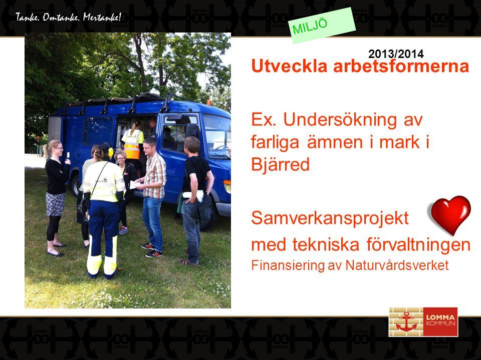 KART/MÄT/GIS 2012 KART/MÄT/GIS TILLHÖRDE TEKNISKA FÖRVALTNINGEN