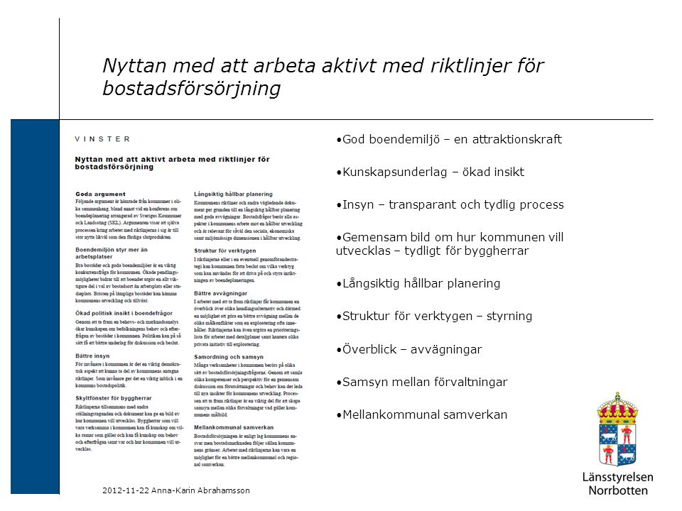 2012-11-22 Anna-Karin Abrahamsson Nyttan med att arbeta aktivt med riktlinjer för bostadsförsörjning •God boendemiljö – en attraktionskraft •Kunskapsu