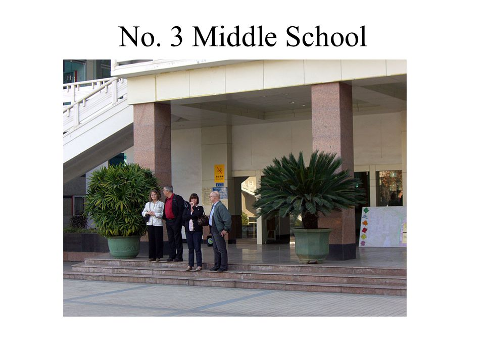 No. 3 Middle School