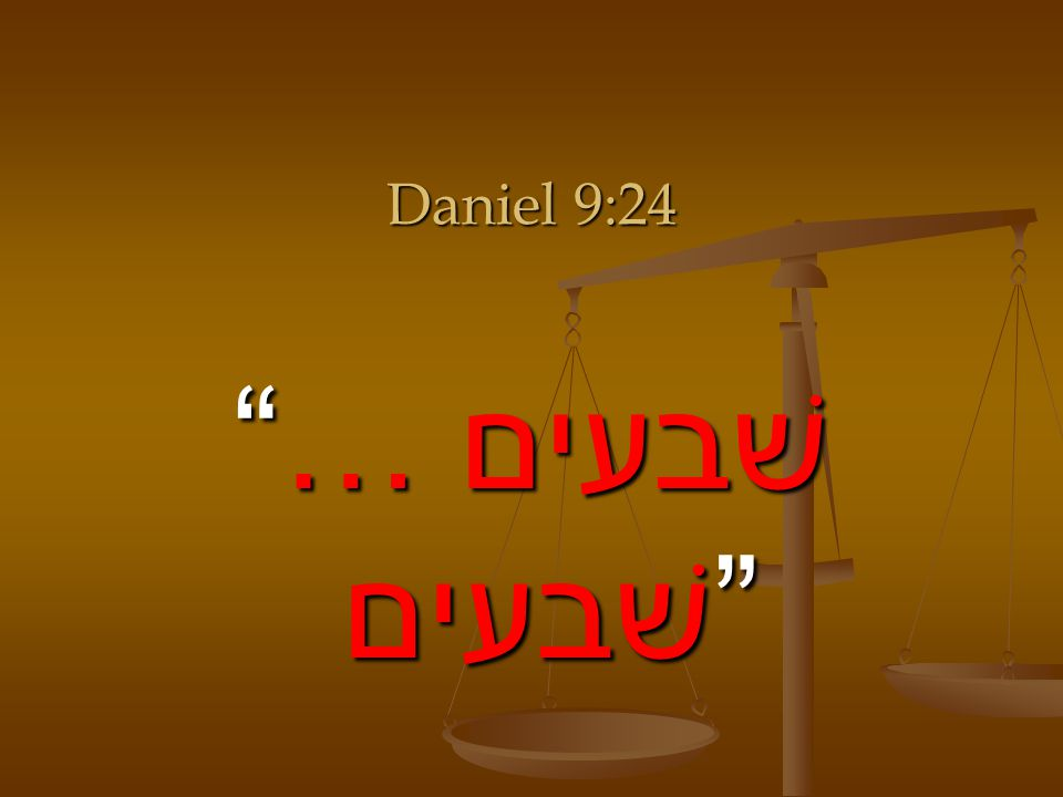 "Daniel 9:24 ""…שׁבעים שׁבעים"" What does it mean?"
