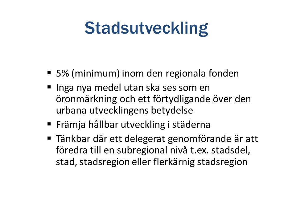 Stadsutveckling  5% (minimum) inom den regionala fonden  Inga nya medel utan ska ses som en öronmärkning och ett förtydligande över den urbana utvec