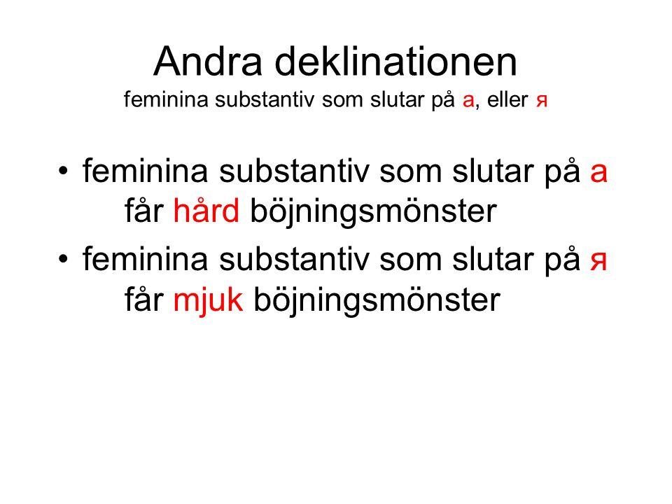 feminina substantiv som slutar på а får hård böjningsmönster feminina substantiv som slutar på я får mjuk böjningsmönster