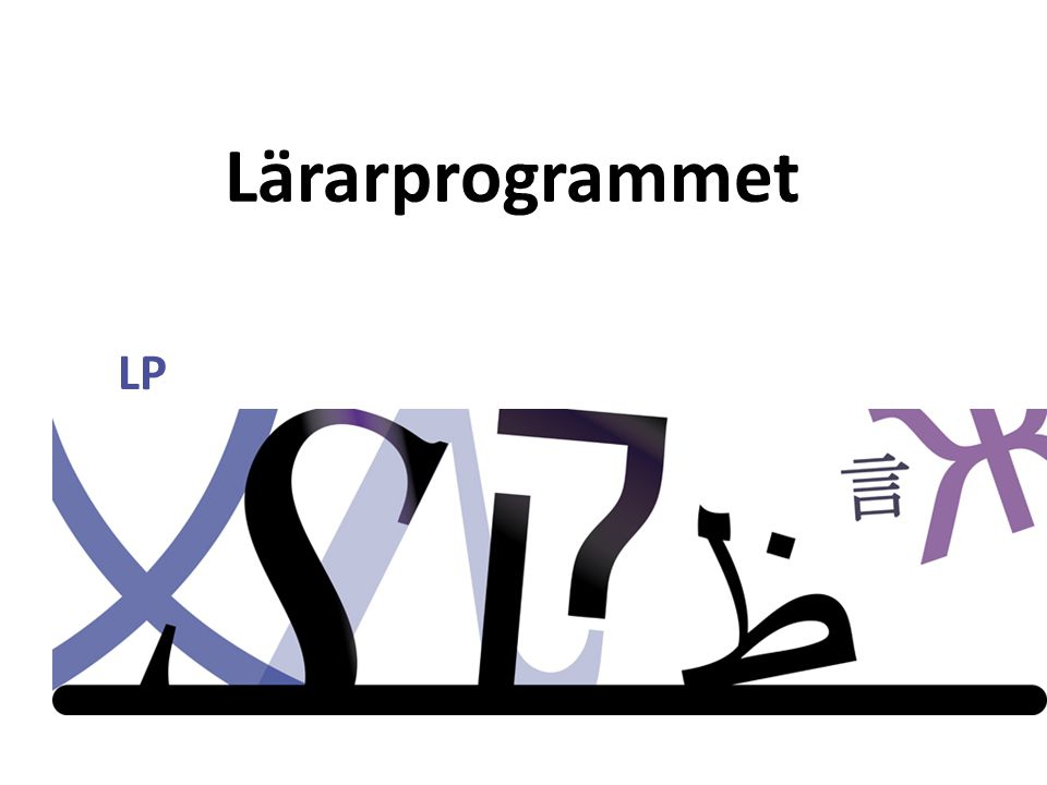 LP Lärarprogrammet