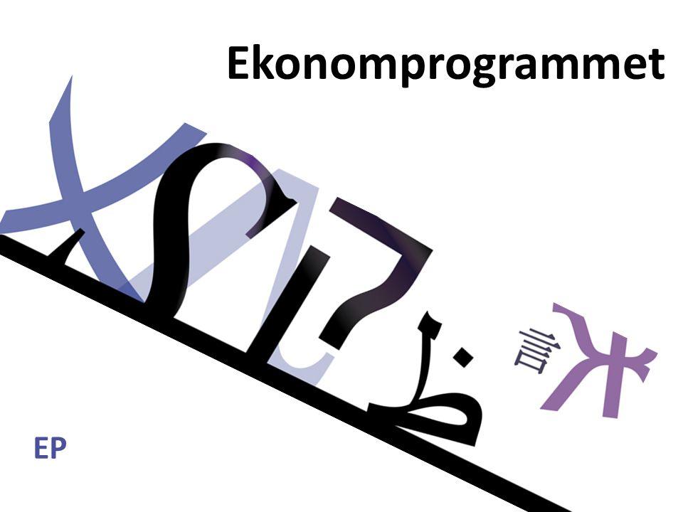 Ekonomprogrammet EP