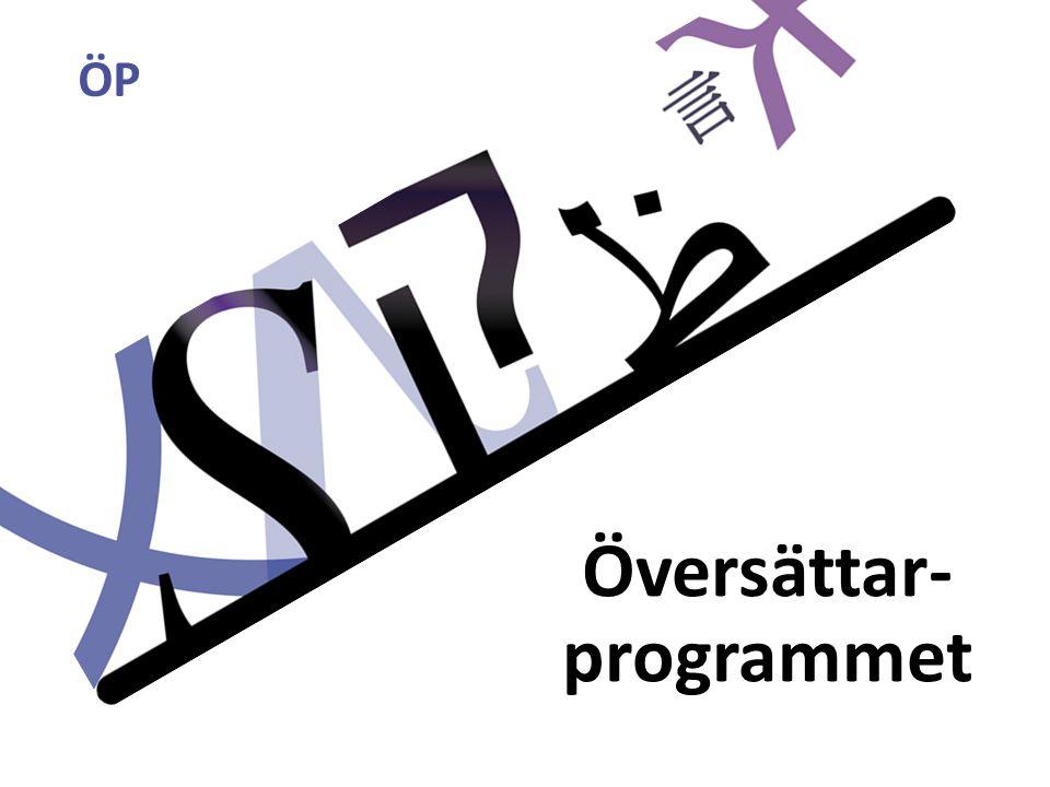 Översättar- programmet ÖP