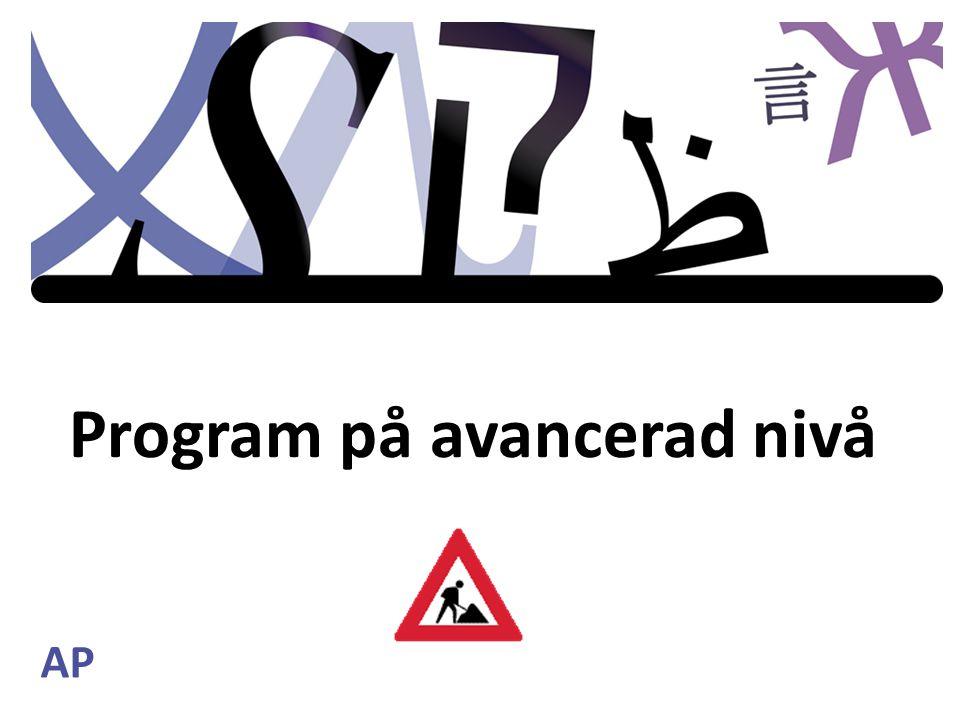 Program på avancerad nivå AP