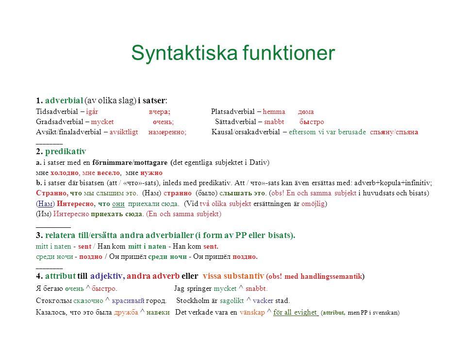 Syntaktiska funktioner 1.