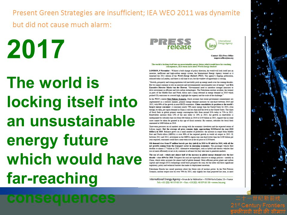 Upphandlingsutredningen 2010 二十一世纪新前线 21 st Century Frontiers इक्कीसवी सदी की सीमाएं Present Green Strategies are insufficient; IEA WEO 2011 was dynamite but did not cause much alarm: 2017 The world is locking itself into an unsustainable energy future which would have far-reaching consequences