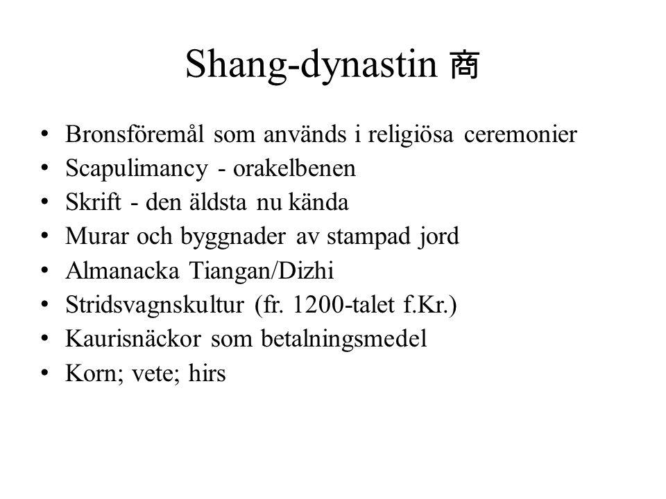 Shang-dynastin 商 Bronsföremål som används i religiösa ceremonier Scapulimancy - orakelbenen Skrift - den äldsta nu kända Murar och byggnader av stampa