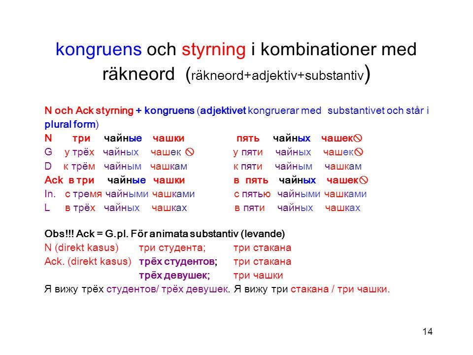 14 kongruens och styrning i kombinationer med räkneord ( räkneord+adjektiv+substantiv ) N och Ack styrning + kongruens (adjektivet kongruerar med subs