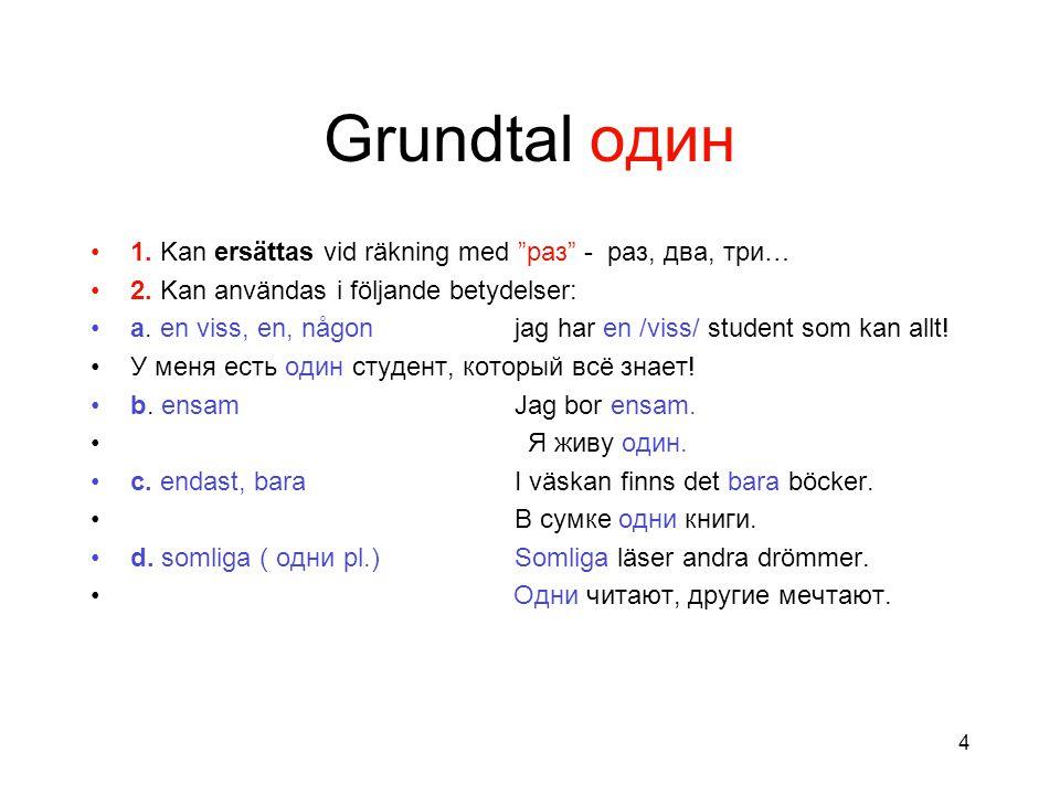 """4 Grundtal один 1. Kan ersättas vid räkning med """"раз"""" - раз, два, три… 2. Kan användas i följande betydelser: a. en viss, en, någonjag har en /viss/ s"""