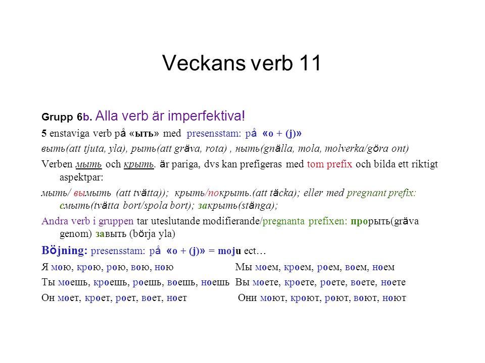 Veckans verb 11 Grupp 6b. Alla verb är imperfektiva! 5 enstaviga verb p å « ыть » med presensstam: p å « o + (j) » выть(att tjuta, yla), рыть(att gr ä