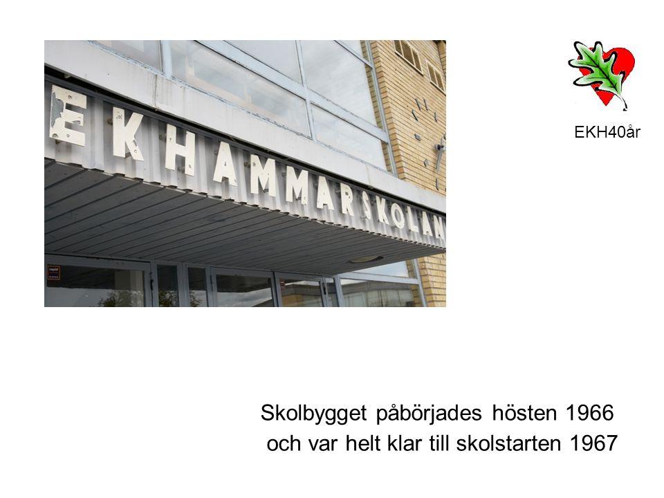 Skolbygget påbörjades hösten 1966 och var helt klar till skolstarten 1967 EKH40år