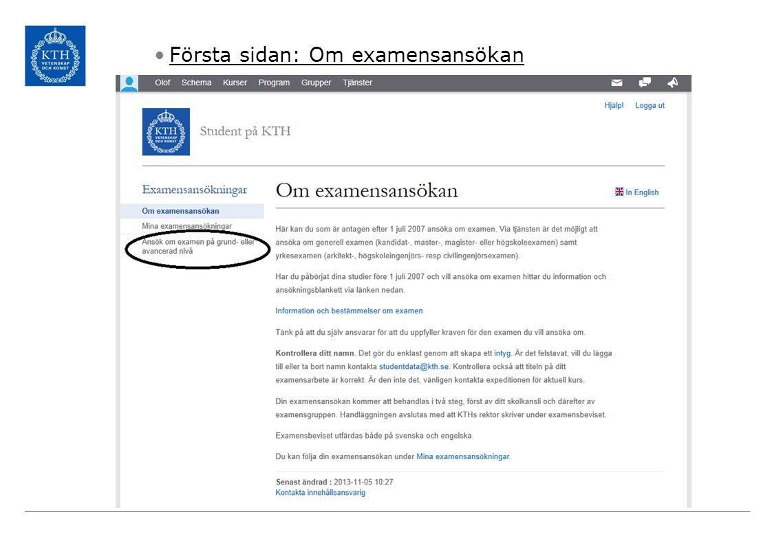 Första sidan: Om examensansökan