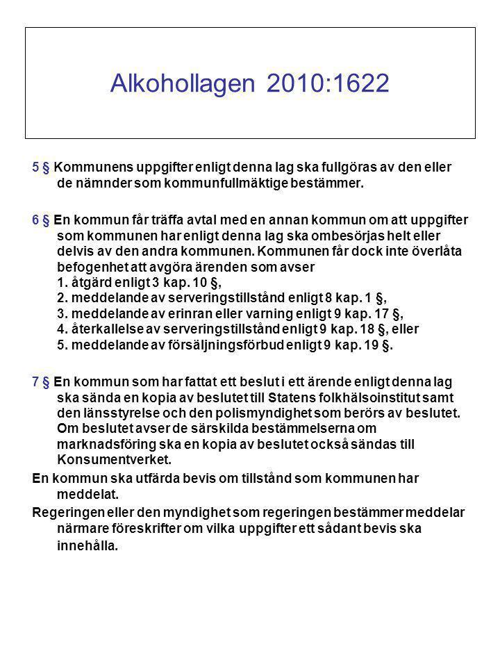 5 § Kommunens uppgifter enligt denna lag ska fullgöras av den eller de nämnder som kommunfullmäktige bestämmer.