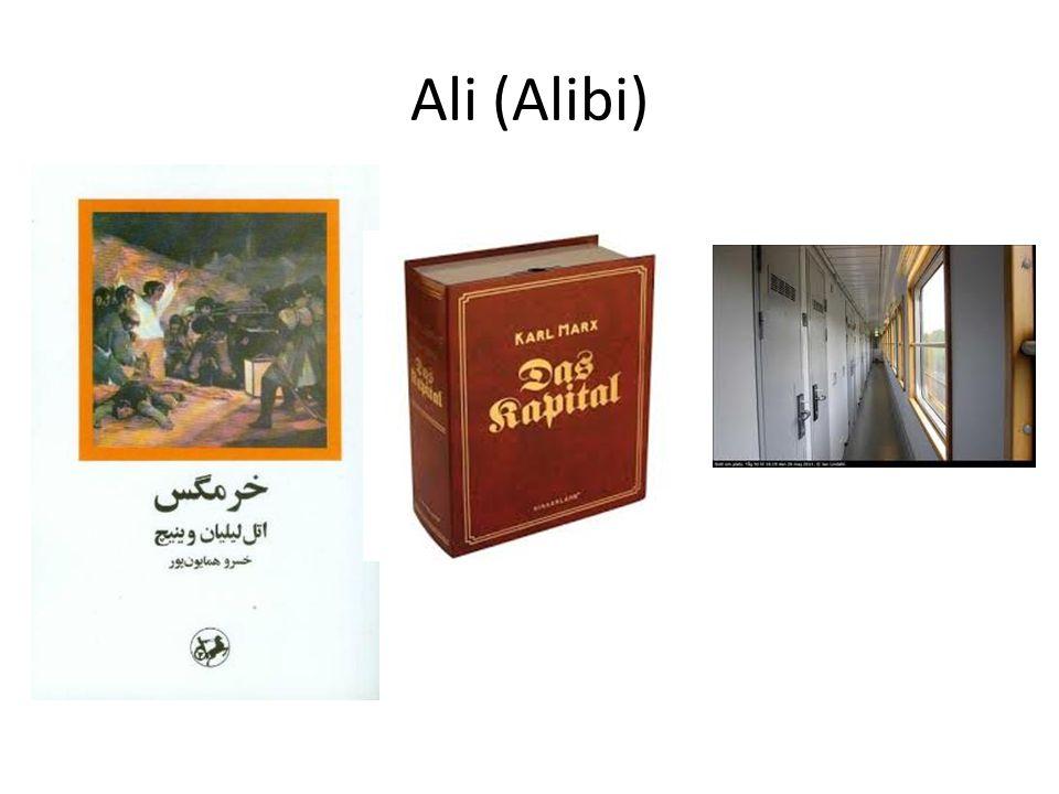 Ali (Alibi)