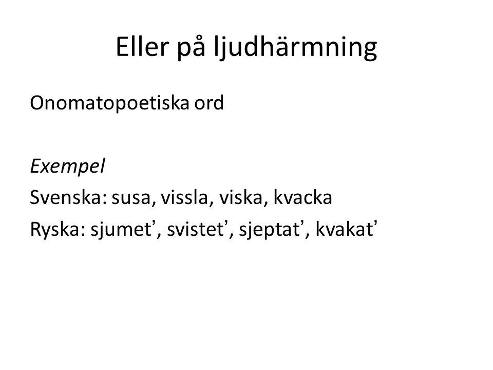 Eller på – slumpen Småland/ Smolensk