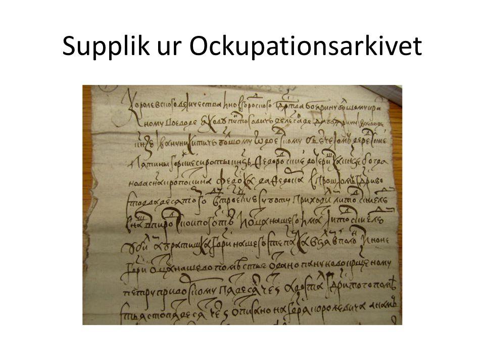 Supplik ur Ockupationsarkivet