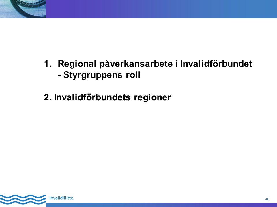 2 1.Regional påverkansarbete i Invalidförbundet - Styrgruppens roll 2. Invalidförbundets regioner