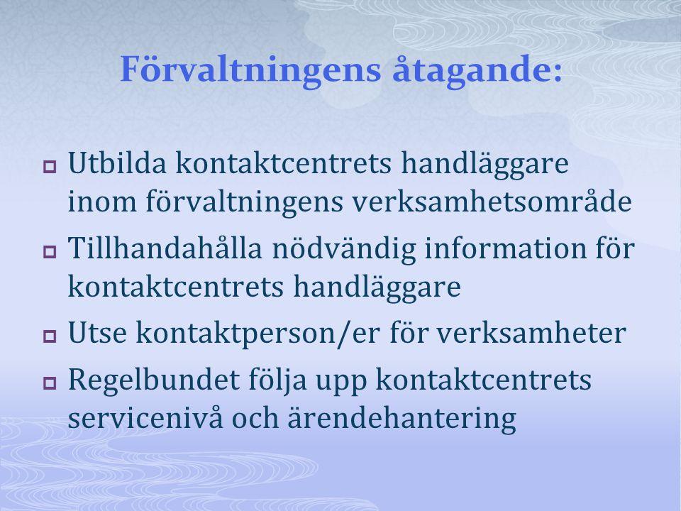 Förvaltningens åtagande:  Utbilda kontaktcentrets handläggare inom förvaltningens verksamhetsområde  Tillhandahålla nödvändig information för kontak