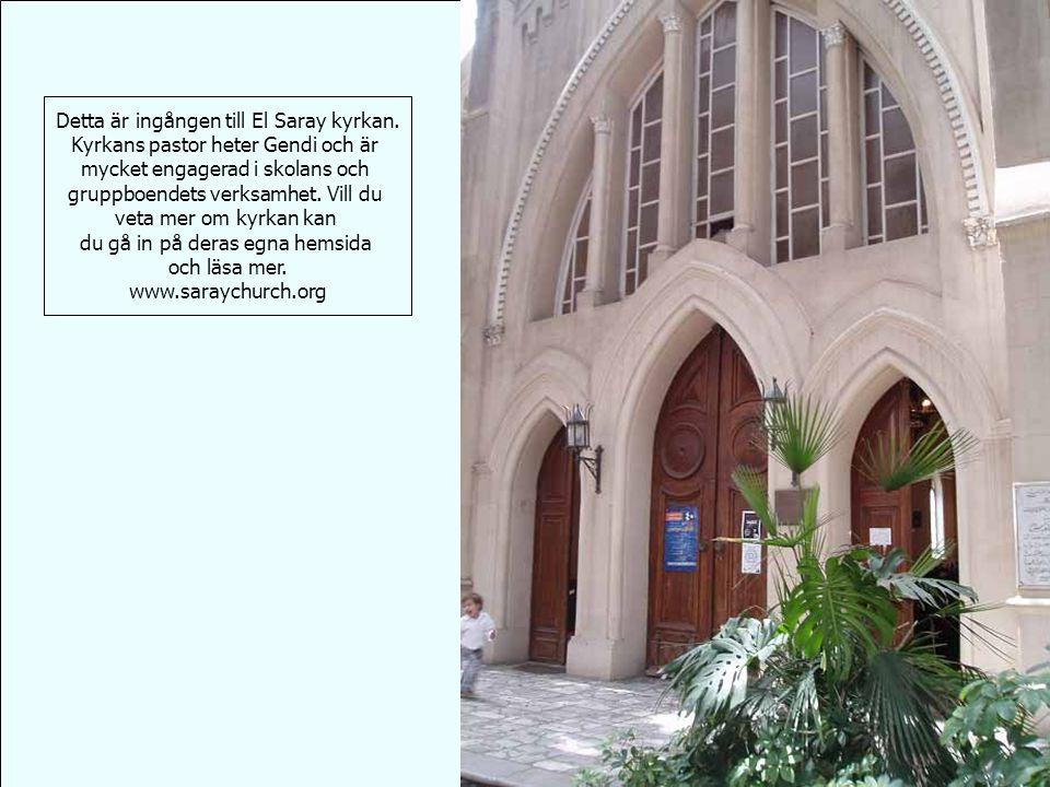 Detta är ingången till El Saray kyrkan.