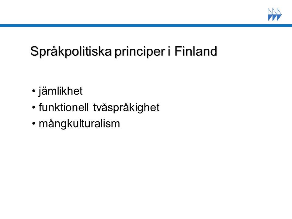 Lag om grundläggande utbildning 1998 (1) Skolans undervisningsspråk och det språk som används i undervisning som ordnas på annan plats än i skolan är antingen finska eller svenska.