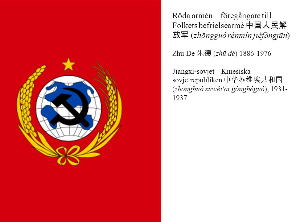 Långa marschen 长征 (chángzhēng) Ganzhou 赣州 (gànzhōu) till Yan'an 延安 (yán ān) Långa marschen 长征 (chángzhēng) Ganzhou 赣州 (gànzhōu) till Yan'an 延安 (yán ān)