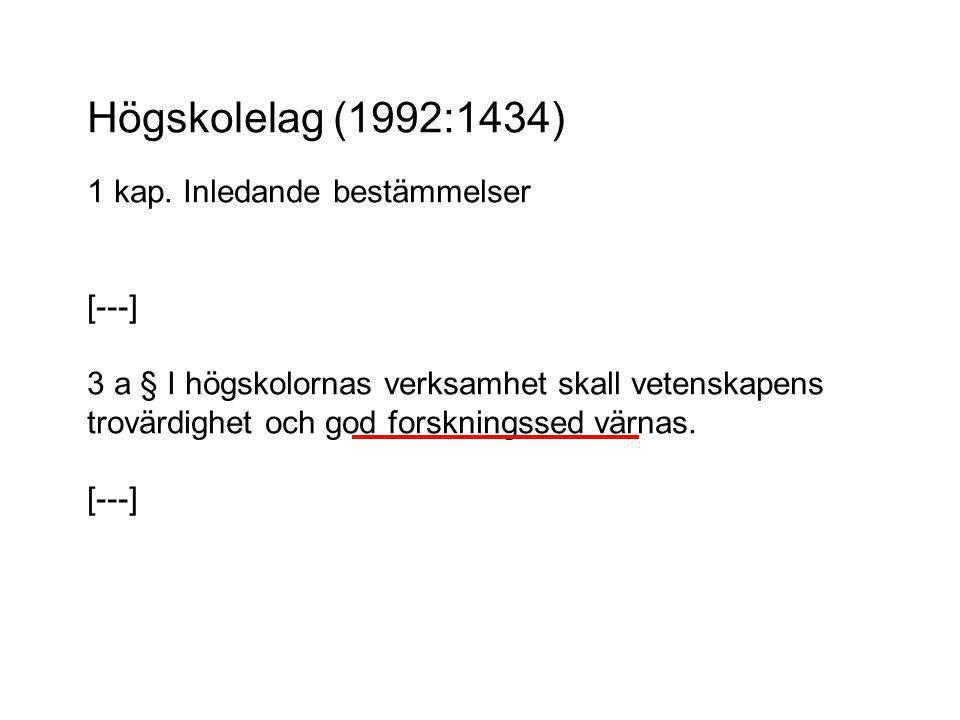Högskolelag (1992:1434) 1 kap.